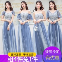 Dress / evening wear Wedding, adulthood, party, company annual meeting, show, date XXL,XXXL,XS,S,M,L,XL Korean version longuette middle-waisted Summer 2020 One shoulder Bandage Netting 18-25 years old