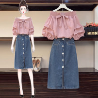 Women's large Summer 2020 White pink Other oversize styles Two piece set commute easy moderate Socket Short sleeve Solid color Korean version One word collar routine polyester fiber Three dimensional cutting routine MXC189 Quiet snow 25-29 years old 96% and above Middle-skirt other