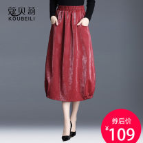 skirt Winter of 2019 19/S 20/M 21/L 22/XL 23/XXL 24/3XL 25/4XL Red and black Mid length dress commute High waist Lantern skirt Solid color Type O QZ5681 More than 95% other Corbelle other Pleated pocket stitching Korean version PU Pure e-commerce (online only)