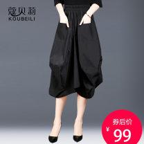 skirt Summer of 2018 19/S 20/M 21/L 22/XL 23/XXL 24/3XL 25/4XL black Middle-skirt commute High waist Lantern skirt Solid color Type O QZ3679 51% (inclusive) - 70% (inclusive) Corbelle cotton Fold pocket asymmetry Korean version Pure e-commerce (online only)
