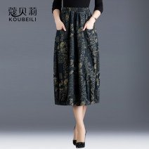 skirt Spring of 2019 19/S 20/M 21/L 22/XL 23/XXL 24/3XL 25/4XL Pattern design Mid length dress commute Natural waist Flower bud skirt Decor Type O QZ5156 71% (inclusive) - 80% (inclusive) Denim Corbelle cotton Pleated embroidered pocket with zipper stitching Korean version