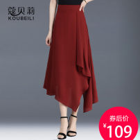 skirt Summer of 2019 19/S 20/M 21/L 22/XL 23/XXL 24/3XL 25/4XL Red and black bean paste longuette commute Natural waist Irregular Solid color Type A QZ5395 More than 95% Chiffon Corbelle polyester fiber Asymmetric zipper stitching Korean version Polyester 100% Pure e-commerce (online only)
