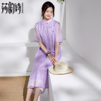 Dress Summer 2020 violet M L Mid length dress singleton  Short sleeve commute stand collar Loose waist Solid color Socket A-line skirt routine Others 35-39 years old Type A Shakespeare's verse literature Embroidered button 26255-1 More than 95% other Lyocell 100% Pure e-commerce (online only)
