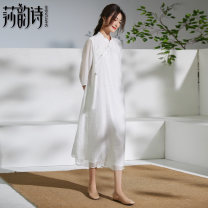 Dress Summer 2020 White pink black Average size Mid length dress singleton  three quarter sleeve commute stand collar Loose waist Solid color Socket Big swing routine 35-39 years old Shakespeare's verse literature Three dimensional decorative buttons with embroidered stitching other