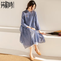 Dress Autumn of 2019 Purple blue M L XL Mid length dress Two piece set three quarter sleeve commute stand collar Loose waist Solid color Socket Big swing routine 30-34 years old Shakespeare's verse literature Stitching buttons 51% (inclusive) - 70% (inclusive) silk Silk 55% flax 45%