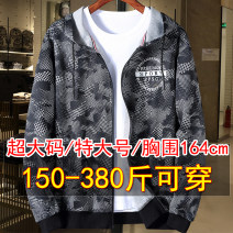 Jacket Other / other Fashion City routine easy Other leisure autumn Long sleeves Wear out Hood tide Large size routine Zipper placket 2019 Loose cuff camouflage