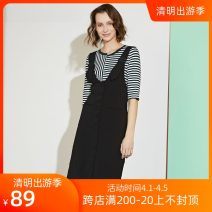 Dress Autumn 2020 Black, gray check XS,S,M,L,XL,2XL Middle-skirt Two piece set elbow sleeve Sweet Crew neck High waist lattice One pace skirt routine Type H Other / other 91% (inclusive) - 95% (inclusive) cotton