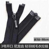 zipper YKK No. 3 Nylon teeth Coat placket