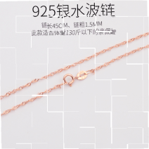 Necklace Silver ornaments 51-100 yuan Other / other brand new Japan and South Korea lovers goods in stock no Fresh out of the oven 21cm (inclusive) - 50cm (inclusive) no Below 10 cm 925 Silver
