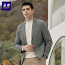 man 's suit Black grey green St. Francis Fashion City routine S M L XL 2XL 3XL Polyester 100% Winter 2020 Self cultivation Double breasted Other leisure Back middle slit youth Long sleeves spring routine Business Casual Casual clothes Flat lapel Round hem Solid color No iron treatment