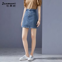 skirt Summer 2021 S M L XL XXL blue Middle-skirt commute Natural waist A-line skirt 30-34 years old Z21XB12831 81% (inclusive) - 90% (inclusive) Muzoni cotton Three dimensional decorative button panel of pocket Ol style Cotton 90% polyester 8% others 2%