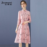 Dress Spring 2021 Pink S M L XL XXL Mid length dress singleton  three quarter sleeve commute Polo collar Loose waist stripe Single breasted routine 30-34 years old Type H Muzoni Ol style 30% and below nylon