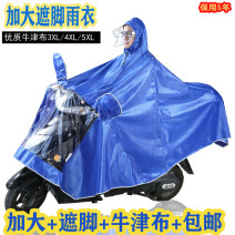 Poncho / raincoat oxford  5XL adult 2 people thick Motorcycle / battery car poncho T-W-X 1.5kg 330x330x65mm Solid color