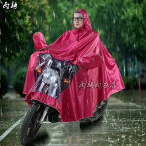 Poncho / raincoat oxford  XXXXL adult 2 people routine Motorcycle / battery car poncho T-W 1.5kg 330x330x65cm Solid color