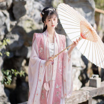 National costume / stage costume Spring 2021 S,M,L Chi Xia