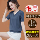 T-shirt Black, green, red, apricot, navy M,L,XL,2XL,3XL,4XL Summer 2021 Short sleeve Crew neck easy Regular routine commute silk 96% and above classic Solid color