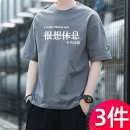 T-shirt Youth fashion routine GXG Short sleeve Crew neck standard daily summer GXG youth routine tide Cotton wool cloth 2021 Cartoon animation printing cotton Chinese culture Non iron treatment Fashion brand M,L,XL,2XL,3XL,4XL