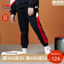 trousers LI-NING KIDS male 110cm 120cm 130cm 140cm 150cm 160cm 165cm spring and autumn trousers leisure time Official pictures Sports pants Leather belt middle-waisted other Don't open the crotch Cotton 95% polyurethane elastic fiber (spandex) 5% YKLP233-1 Class B YKLP233 Autumn 2020 Chinese Mainland
