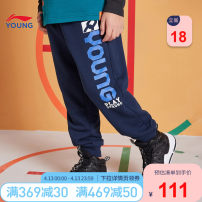 trousers LI-NING KIDS male 110cm 120cm 130cm 140cm 150cm 160cm 170cm 175cm Standard black Guangdong blue winter trousers motion Official pictures Sports pants Tether middle-waisted cotton Don't open the crotch Cotton 83% polyester 17% YKLQ231-1 Class B YKLQ231 Winter of 2019 Chinese Mainland