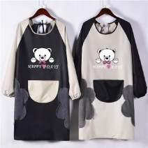 apron Sleeve apron waterproof Korean version PVC Household cleaning Average size public yes Cartoon