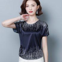 T-shirt Blue, green, red, off white, black [skirt] S [recommended 85-98 Jin], m [recommended 98-108 Jin], l [recommended 108-118 Jin], XL [recommended 118-128 Jin], 2XL [recommended 128-138 Jin], 3XL [recommended 138-148 Jin], 4XL [recommended 148-160 Jin] Summer 2020 Short sleeve Crew neck easy