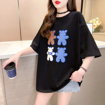 T-shirt White black M L XL 2XL Summer 2021 elbow sleeve Crew neck easy Medium length routine commute other 96% and above 18-24 years old Korean version originality Cartoon animal pattern Homltiaml / hancho 3027 summer Other 100% Exclusive payment of tmall