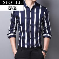 shirt Youth fashion Seurqell 2XL 3XL M/105/165 L/110 XL/115 4XL White and green Thin money Windsor collar Long sleeves Extra wide daily 601hc Other 100.00% stripe Autumn of 2019