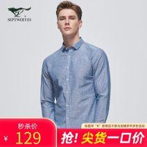 shirt Fashion City Septwolves 165/84A/M 170/88A/L 175/92A/XL 180/96A/XXL 185/100A/XXXL 190/104A/XXXXL 206 (bean green) 101 (Tibetan blue) 102 (dark blue) picture color 1 picture color 2 picture color 3 routine square neck Long sleeves standard Other leisure autumn 1D1A10502009-126621 youth 2021