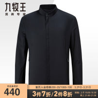 Jacket Joeone / nine shepherds Business gentleman 165/88A 170/92A 175/96A 180/100A 185/104A 185/108B routine Self cultivation Other leisure autumn Other 100% Long sleeves Wear out stand collar Business Casual routine Zipper placket Straight hem washing Loose cuff other Autumn 2020 Rib bottom pendulum