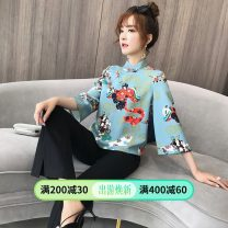 jacket Spring 2020 S,M,L,XL Jacket, pants, suit 8076+G7015 Weisilu 18-25 years old 96% and above