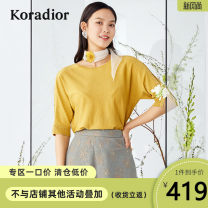 Wool knitwear Spring 2020 S M L XL XXL Light yellow three quarter sleeve singleton  Socket Viscose 51% (inclusive) - 70% (inclusive) Regular routine commute Low crew neck routine Socket lady KZ01104E2-480030 35-39 years old Koradior / coretti