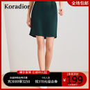 skirt Summer of 2019 S M L XL XXL green Short skirt commute Natural waist other Solid color 30-34 years old K1AHC719907-254261 More than 95% Koradior / coretti polyester fiber Splicing Simplicity Polyester 100%