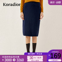 skirt Polyester 38.3% pan 22.8% polyamide 20.9% wool 18.0% Winter of 2018 Medium length skirt Natural waist skirt commute 31% (inclusive) - 50% (inclusive) Splicing Solid color polyester fiber 30-34 years old Type H Koradior / coretti K1AGG701502 Simplicity S M L XL XXL blue