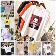 T-shirt The average size of women's clothing is about 80-110 Jin, and the large size of women's clothing is about 90-140 Jin Starting from 30 pieces, starting from 60 pieces, starting from 120 pieces, starting from 500 pieces Summer 2020 Short sleeve Crew neck Straight cylinder routine street cotton