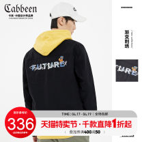 Jacket CABBEEN / Carbene Youth fashion Coal black 01 46/165/S 48/170/M 50/175/L 52/180/XL 54/185/XXL 56/190/XXXL routine standard Other leisure winter 3211138015# Cotton 69.3% polyamide 30.7% Long sleeves Lapel youth routine Zipper placket Winter 2020 Pure e-commerce (online only) cotton