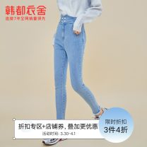 Jeans Spring 2021 blue S M L trousers High waist Pencil pants routine 18-24 years old JM10539. Hstyle / handu clothing house Cotton 90% polyester 8% polyurethane elastic fiber (spandex) 2%