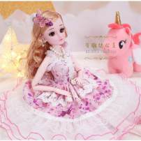 Doll / accessories 2, 3, 4, 5, 6, 7, 8, 9, 10, 11, 12, 13, 14, and over 14 years old Ordinary doll Other / other China < 14 years old D3AEE907 a doll Dream class Plastic other Yes D3AEE907