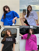 T-shirt White, blue, black, rose purple Average size Summer 2021 Short sleeve Crew neck Self cultivation Medium length routine commute other 71% (inclusive) - 85% (inclusive) 18-24 years old letter