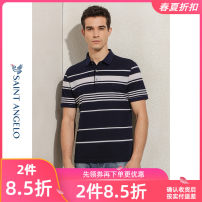T-shirt Fashion City Black grey blue thin 44 46 48 50 52 54 Saint Angelo Short sleeve Lapel Self cultivation daily summer youth routine Business Casual Summer 2020 stripe mulberry silk other Domestic famous brands