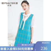 Dress Summer 2020 blue 36 38 40 42 44 Middle-skirt singleton  Short sleeve other Socket other routine 30-34 years old Type H Psalter / poem More than 95% other Other 100% Pure e-commerce (online only)