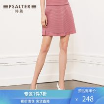 skirt Summer of 2019 36 38 40 42 44 Pink Short skirt commute Natural waist A-line skirt other Type A 30-34 years old 6C09206110 More than 95% Psalter / poem other Simplicity Other 100% Same model in shopping mall (sold online and offline)