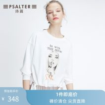 Sweater / sweater Spring 2020 white 36 38 40 42 44 Long sleeves routine Socket singleton  routine Crew neck Straight cylinder commute routine 30-34 years old 51% (inclusive) - 70% (inclusive) Psalter / poem Simplicity cotton cotton Pure e-commerce (online only)