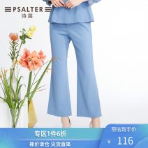 Casual pants Sky blue 36 38 40 42 44 Winter of 2019 trousers Flared trousers Natural waist commute routine 30-34 years old 6C50120030 Psalter / poem Simplicity polyester fiber Polyester 96.5% polyurethane elastic fiber (spandex) 3.5% Pure e-commerce (online only)