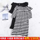 Dress Spring 2021 Black, black and white stripes S. M, l, XL, print with words, live room Mid length dress singleton  Short sleeve street One word collar middle-waisted stripe Socket other routine Others 25-29 years old Type H Other / other Ruffle, print 10481-K30 91% (inclusive) - 95% (inclusive)