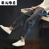 Casual pants Others Youth fashion M,L,XL,2XL,3XL,4XL,5XL routine Ninth pants Other leisure easy No bullet autumn youth Chinese style 2020 middle-waisted Cotton 70% flax 30% Haren pants Embroidery No iron treatment