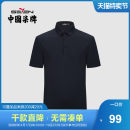 Polo shirt Seven seven Business gentleman routine 160 165 170 175 180 185 190 195 200 standard Other leisure summer Short sleeve 116T58410 Business Casual routine youth Cotton 53% polyester 47% Summer 2020