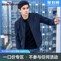 Jacket Seven seven Fashion City Zang Qing 59 165 170 175 180 185 190 195 routine standard Other leisure autumn Polyamide fiber (nylon) 87.1% polyurethane elastic fiber (spandex) 12.9% Long sleeves Wear out Baseball collar Business Casual routine Zipper placket Rubber band hem Closing sleeve