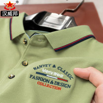 T-shirt Business gentleman routine 46/165/S 48/170/M 50/175/L 52/180/XL 54/185/XXL 56/190/XXXL Hanvey & Bang Short sleeve Lapel standard business affairs summer Cotton 98% polyurethane elastic fiber (spandex) 2% middle age routine Business Casual Bead mesh Spring of 2019 Solid color Embroidered logo