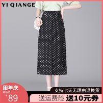 skirt Spring 2021 M L XL 2XL 3XL 4XL black Mid length dress commute High waist A-line skirt Dot Type A 25-29 years old YQGA11212 Chiffon According to shallow case zipper Korean version Pure e-commerce (online only)