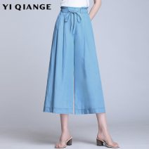Casual pants blue M L XL 2XL 3XL 4XL Spring 2021 trousers Straight pants High waist commute Thin money 25-29 years old YQGA10386 According to shallow case Korean version pocket cotton Other polyester 95% 5% Pure e-commerce (online only)